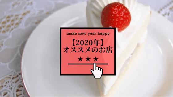 2019年食べて感動した福岡の食べ物11選(下半期)