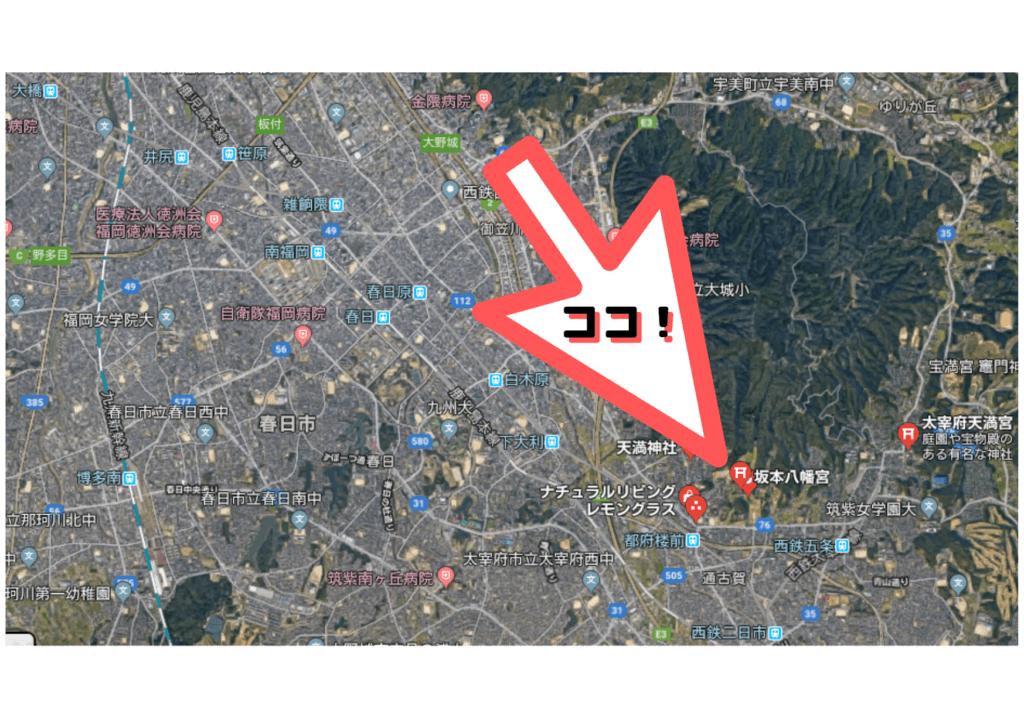 坂本天満宮へのさっくりアクセス【バス、電車など】